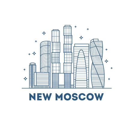 Hito de Rusia lineal de Moscú, horizonte de la ciudad moderna, panorama de vector. Ilustración de vector