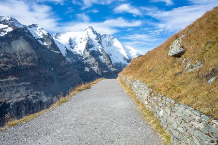 hochalpenstrasse: hiking trail to Franz Josefs Hohe Glacier, Hohe Tauern National Park, Austria Stock Photo
