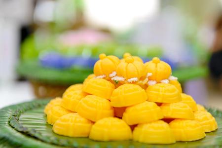 jah: Thai dessert Jah Mong Kut - Egg Yolks Dumpling in Wheat Flour Crown