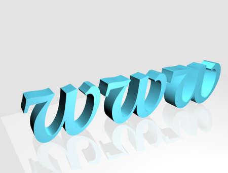 worldwideweb: www sign