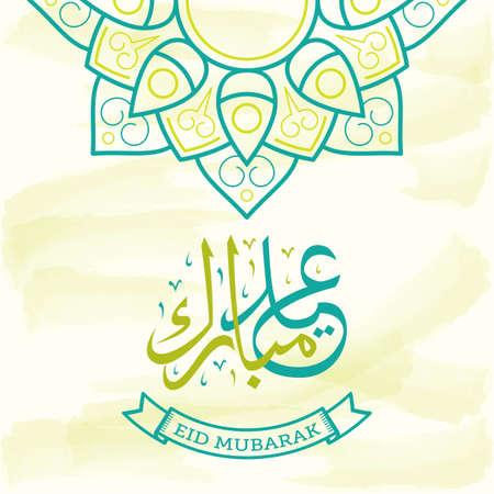 eid mubarak calligraphy and ornament background