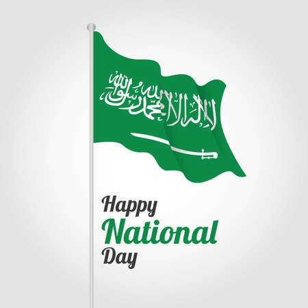Happy National Day of Saudi Arabia Vector Illustration 向量圖像