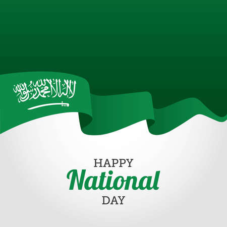 Happy National Day of Saudi Arabia Vector Illustration Çizim