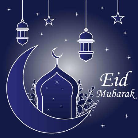 Eid mubarok islamic blue background template.