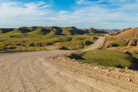city landscape: Iraqi countryside during spring season near Kirkuk city Stock Photo