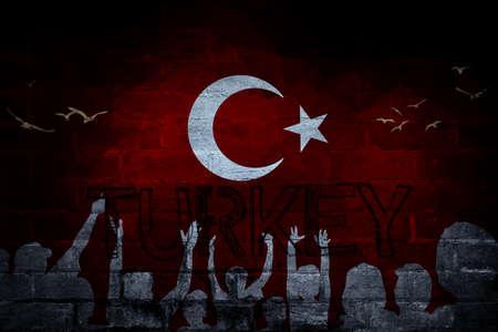the turks: Flag, Turkish Flag, Turkey Stock Photo