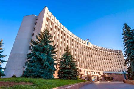 goverment: IVANO-FRANKIVSK, UKRAINE - Summer  2016  Regional State Administration Building