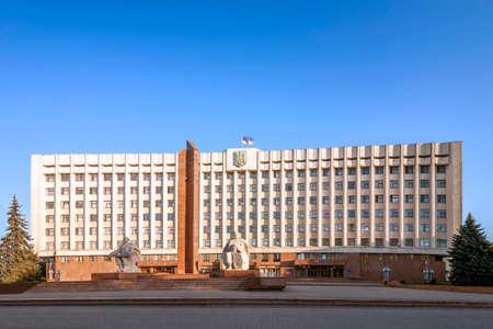 IVANO-FRANKIVSK, UKRAINE - Summer  2016  Regional State Administration Building