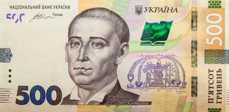 New 500 UAH (Ukrainian hryvnia) the national currency of Ukraine