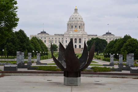 State Capitol, St. Paull, Minnesota