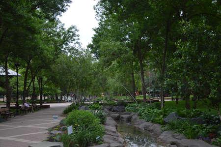 Park in St. Paul, Minnesota Stock Photo