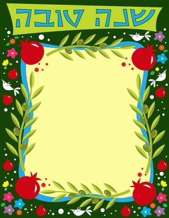 holiday celebrations: Shana Tova Note -  illustration of pomegranate, olive branch, flowers, doves and blank area in the center,and the words Shana Tova at the top