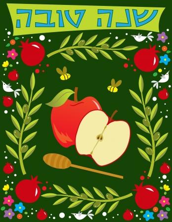 ha: Shana Tova Greeting -  illustration of Rosh Hashana greeting card