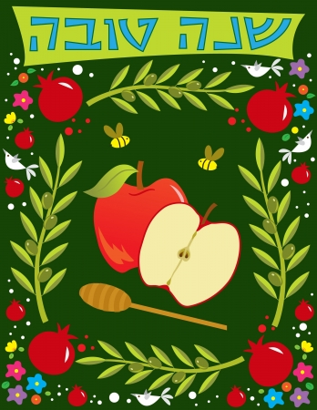 pomegranate: Shana Tova Greeting -  illustration of Rosh Hashana greeting card
