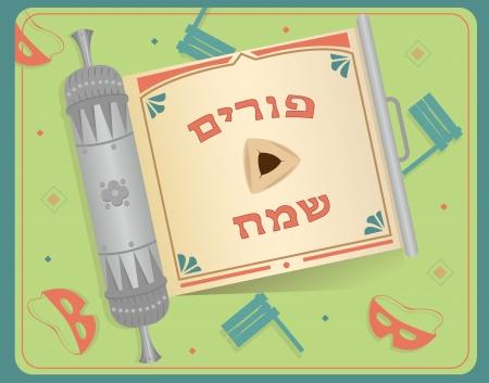 ヘブライ語 - 幸せなプリムのヘブライ語のテキストそれで開いてスクロール プリム スクロール