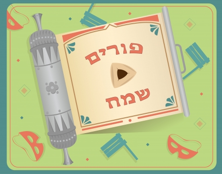 esther: Purim Scroll in Hebrew - An open scroll with Hebrew text of Happy Purim on it