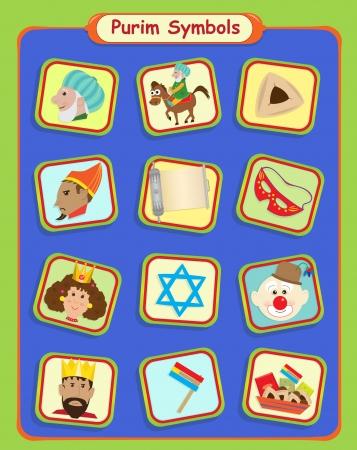 megillah: Purim Symbols - Cute Purim holiday symbols
