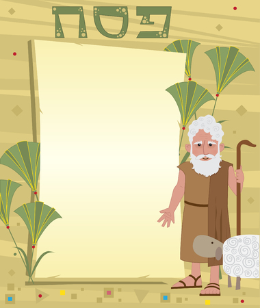 commandments: Moses Note - Passover banner with decorative background and Moses standing next to it   Illustration