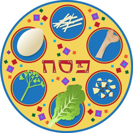 過越祭プレート - 過ぎ越しのプレートと、単語とそのシンボル センターでヘブライ語で書かれた過ぎ越しの祭り  イラスト・ベクター素材