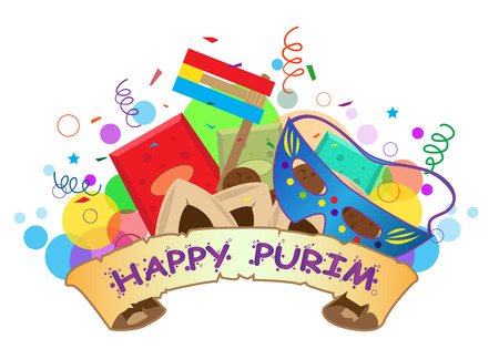 purim: Happy Purim Banner