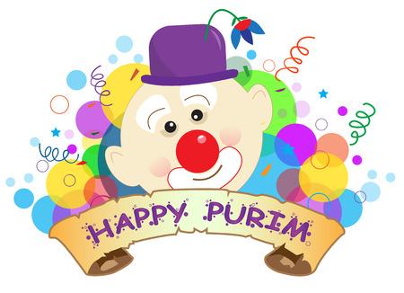 Purim Clown Banner