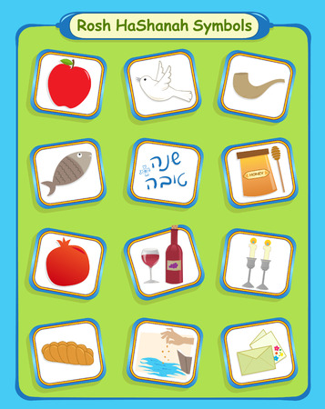 Rosh Hashanah Symbols - Rosh Hashanah cute and colorful holiday symbols  Eps10