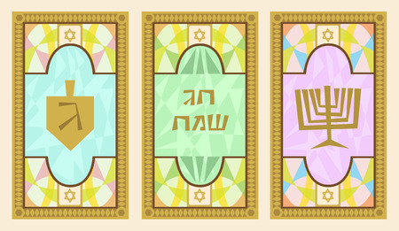 judaica: Hanukkah Design - Hanukkah design divided into three sections that look like stained glass, with dreidel, menorah and happy holiday text in Hebrew
