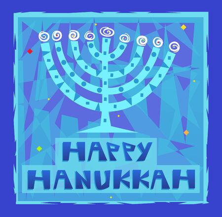 Hanukkah Greetings - Happy Hanukkah greeting card of a stylized menorah.