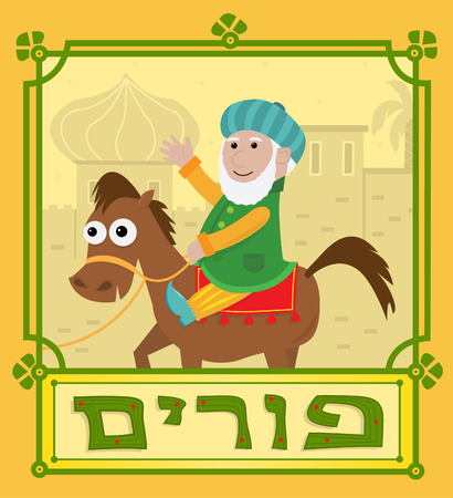 Purim - Cute illustration of Mordechai on a horse, the city of Shushan in the background, and the word Purim in Hebrew at the bottom. Eps10