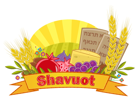 Shavuot Banner With Background  Shavuot festive banner with the seven species the Ten Commandments and field in the background. Eps10 Illustration