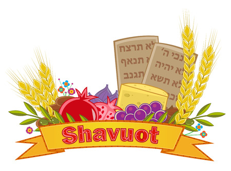 Shavuot Banner  Shavuot festive banner with the seven species cheese and the Ten Commandments. Eps10 Vectores