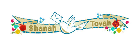 Shanah Tovah Banner  Retro style Shanah Tovah banner with dove holding an envelope.