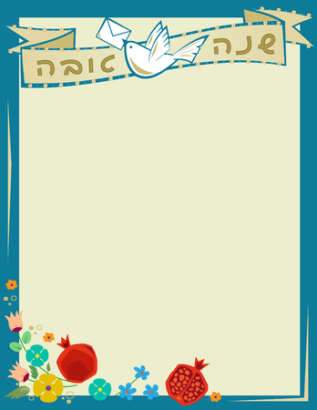 Shanah Tova Sign  Jewish new year retro style blank sign with dove Shanah Tovah in Hebrew flowers and pomegranate. Eps10 Çizim