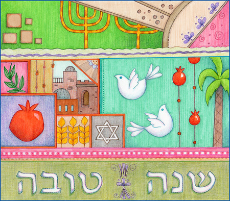 Shana Tovah Greetings, Artistic and colorful Rosh Hashanah Greeting with shanah tovah text in Hebrew.