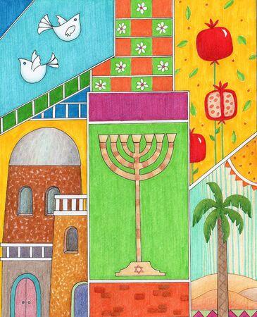 rosh hashanah: Rosh Hashanah Greeting   Colorful and artistic Rosh Hashanah greeting card.