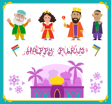 jewish symbols: Purim Characters - Cute Purim holiday characters and a Persian city
