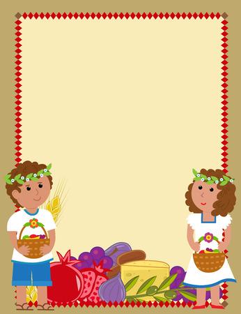 niños sosteniendo un cartel: Shavuot muestra en blanco con un niño y una niña con cestas de fruta y los símbolos de vacaciones en la parte inferior