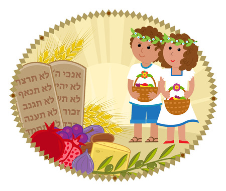 Cute Shavuot clip art with the holiday symbols and boy and a girl are holding baskets with fruits.