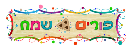 """Purim banner with Hebrew text that says """"Happy Purim"""". Eps10 Stok Fotoğraf - 70102808"""