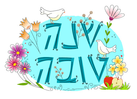 "Cute Jewish New Year clip-art with flowers, doves and ""Happy New Year"" text in Hebrew. Eps10"