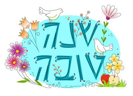 """Mignon clipart juif nouvel an avec des fleurs, des colombes et """"Happy New Year"""" texte en hébreu. Eps10 Vecteurs"""