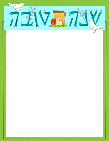 """Jewish New Year blank sign with """"Happy New Year"""" text in Hebrew. Eps10 Çizim"""