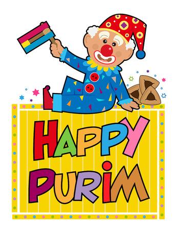 プリム「幸せなプリム」看板上に座っているピエロのクリップ アート。