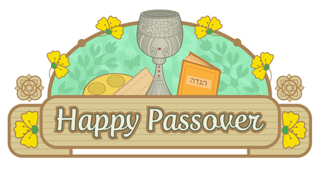 Happy Passover decorative banner with Passover symbols. Stock Illustratie