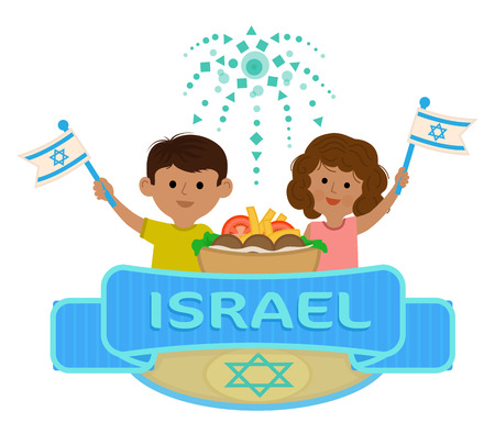 Israel independence day clip-art of boy and a girl holding flags, and a banner with the word Israel in the center.