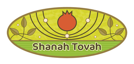 Rosh hashanah decorative oval sign with Shanah Tovah text. Eps10 Çizim
