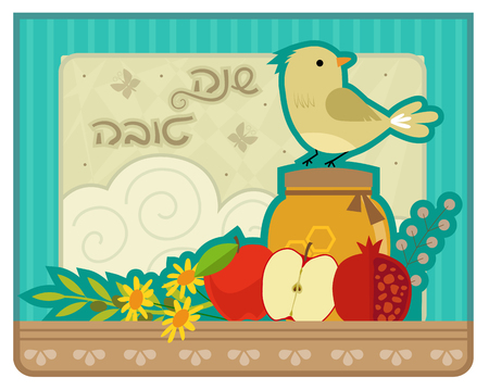 "Decorative Rosh Hashanah greeting card with bird, holiday symbols and ""Shanah Tovah"" text in Hebrew. Eps10"