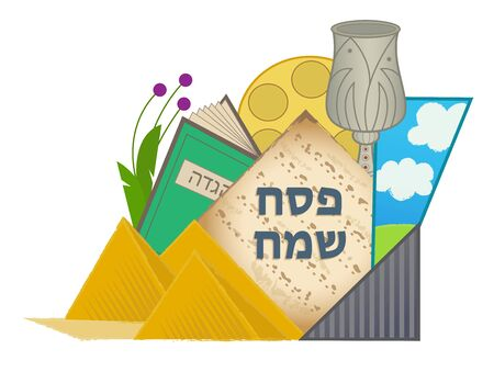"""Passover sign with """"Happy Passover"""" text in Hebrew and holiday elements. Illustration"""