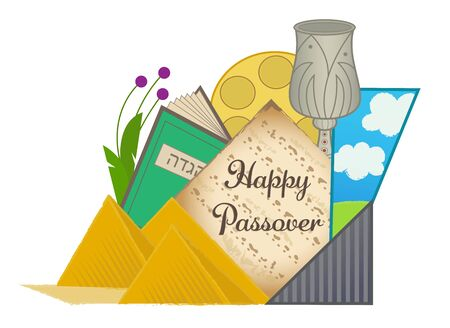 Decorative Happy Passover clip-art with Passover elements. Çizim
