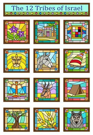 Disegno in vetro colorato delle 12 tribù di Israele. Vettoriali